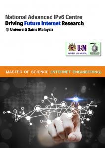 2017 MScIE Brochure
